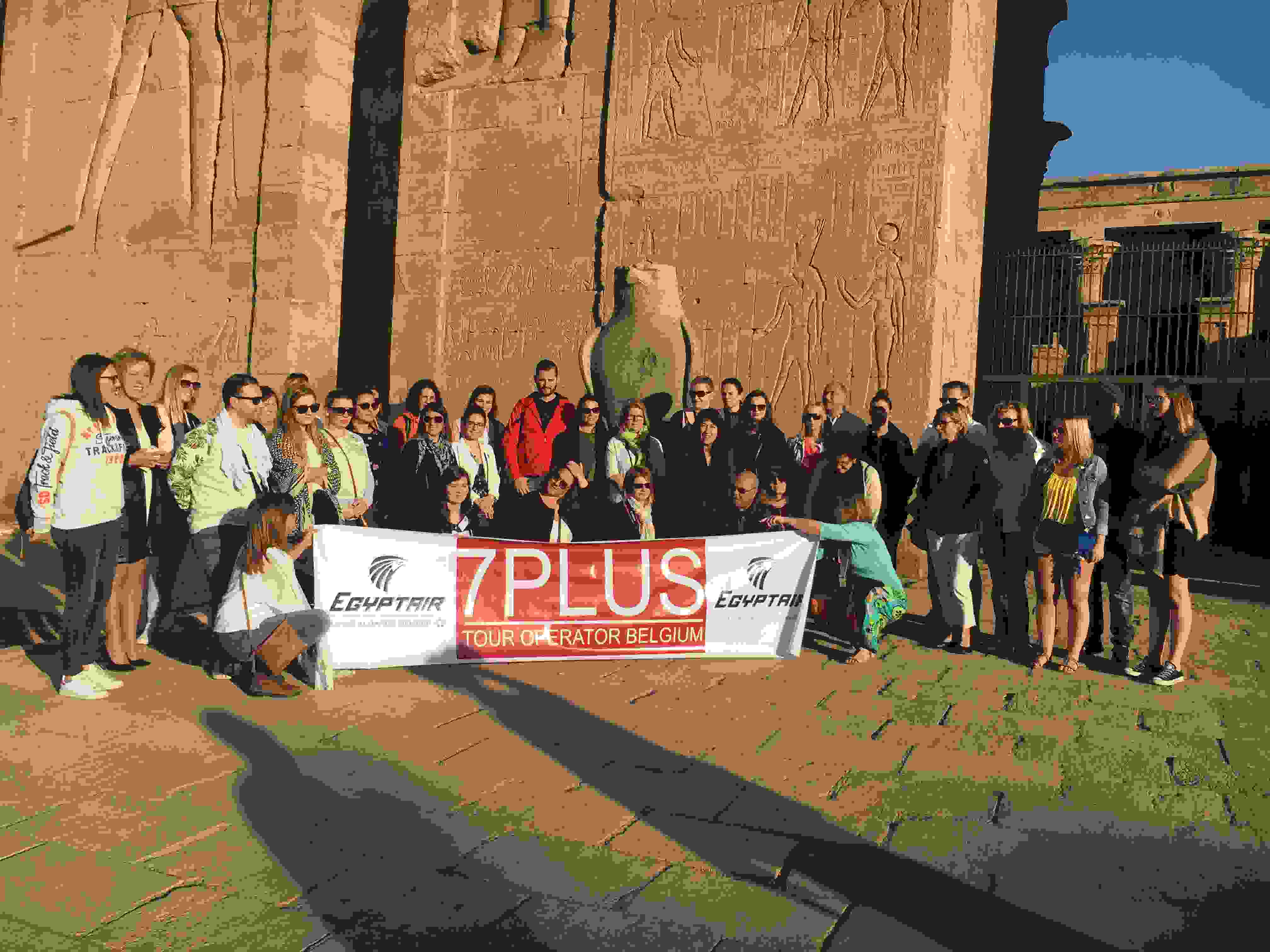 Eductour Egypte