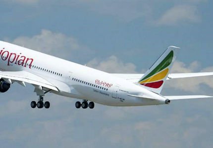 Daily Flights from Brussels to Addis
