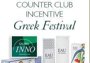 Counter Club Greek Festival !